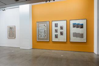 Matthew Craven: QUIET EARTH, installation view