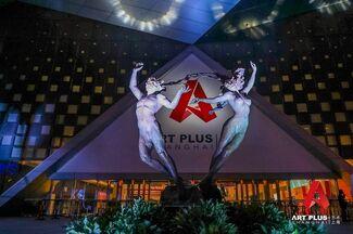 Art Plus Shanghai 2020, installation view