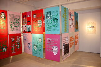 All American by Ganzeer, curated by Shiva Balaghi, installation view