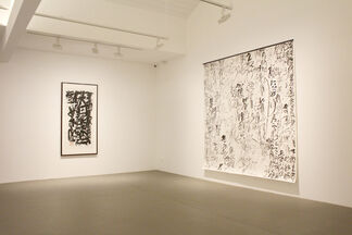 Contemporary Ink Art, installation view