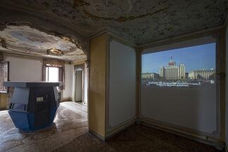 Future Generation Art Prize@Venice 2011 (54th Venice Biennale), installation view
