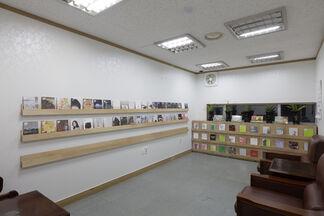 SongEun ArtStorage:  Not your ordinary art storage, installation view