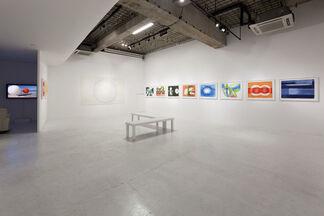 Janaina Tschäpe : Endless, installation view