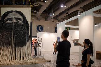 Terreno Baldío at ZⓈONAMACO FOTO 2017, installation view