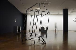 Hong Seung Hye: Reminiscence, installation view