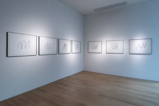 One Second · One Year, installation view
