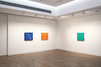 Ma Shuqing Solo Exhibition: Painting On & In, installation view