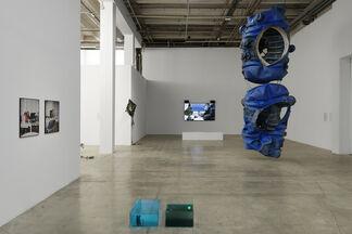 Futur, ancien, fugitif (Palais de Tokyo, Paris), installation view