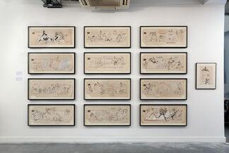 Franciszka Themerson & Ubu, installation view