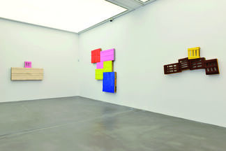 DC OPEN 2014 -, installation view