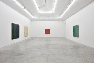 Su Xiaobai, installation view