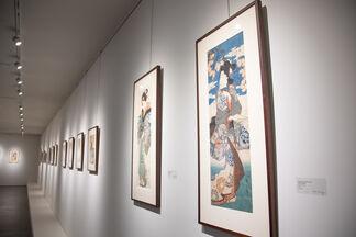 Sakura: An Enduring Tradition, installation view