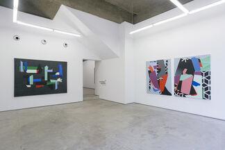 Si las paredes hablaran, installation view