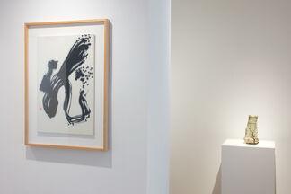 SHO - Modern Japanese Art of Writing, installation view