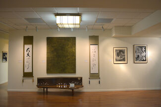 The Great Wave: Contemporary Talents of Japan, installation view