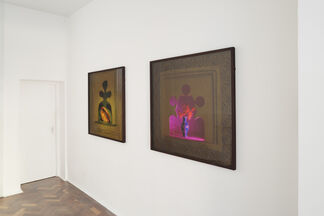 Eman Ali: Utendi, installation view