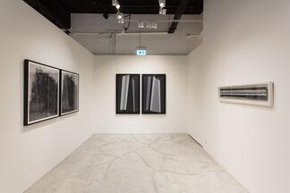 Folding Reality Duo Exhibition by Huang Jingjie & Liu Guoqiang, installation view