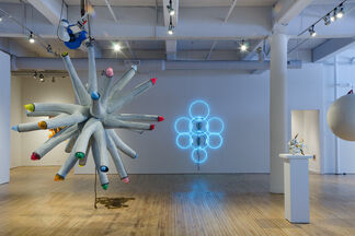 Tristin Lowe: Exile Sun, installation view