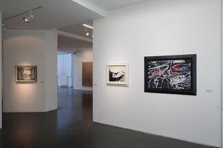 Corps et Ames - Un regard prospectif / Body and Spirit - A prospective gaze, installation view