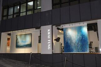 Singing in Colours and Dancing in Ink • Retrospective Exhibition of Lalan, installation view