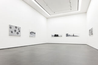 QIU ANXIONG, installation view