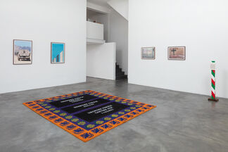 Nery Gabriel Lemus - A Place Called Home, installation view