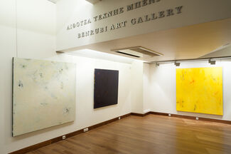 """"""" Between Sound and Silence"""", installation view"""