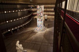 New York City Ballet Art Series Presents FAILE, installation view