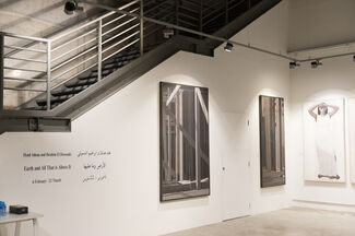 Earth and All That Is Above It, installation view