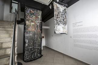 UMWELT, installation view