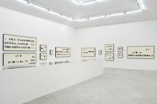 Taryn Simon 'Birds of the West Indies', installation view