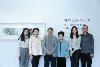 Best Time of Year Falls in March, Peng Xiancheng, installation view