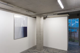 Nathan Hylden : Of All Things, installation view