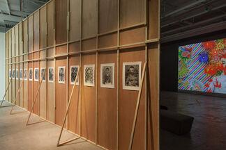 Hua-shan-qiang—Su Yu-Hsien Solo Exhibition, installation view