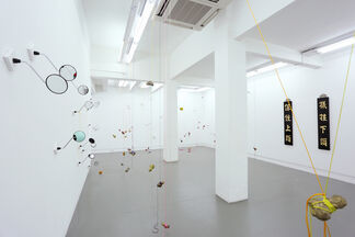 Cheo Chai-Hiang – In A Cowboy Town..., installation view