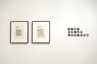JIŘĺ KOLÁŘ: Lexicon, installation view