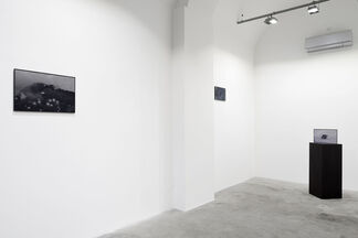 Xiaoyi Chen | The Inadequacy of Language, installation view