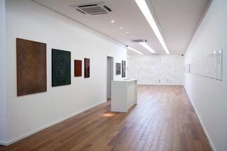 O Espaço Infindável de Mira Schendel (The Endless Space of Mira Schendel), installation view