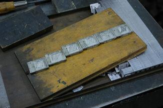 Arion Press Drama Series, installation view