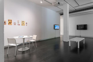 She Who Sees The Unknown: Huma, installation view