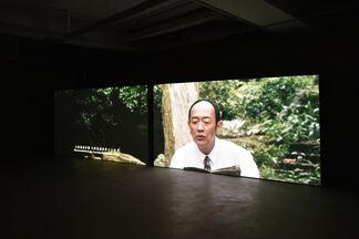 A Man After Midnight, installation view