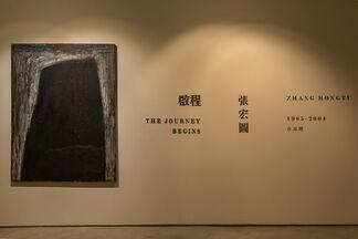 The Journey Begins: Zhang Hongtu 1985‐2004, installation view