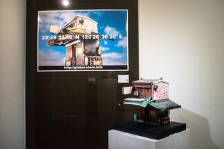 【2.5D Photography Sculpture】Global Store-Taiwan X Japan TAKAHIKO SUZUKI Solo Exhibition, installation view