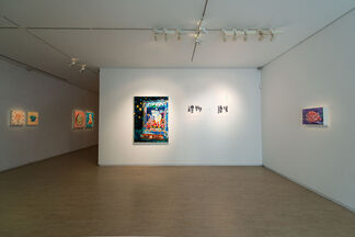 Wang Liang-Yin: GIFT and DUST, installation view