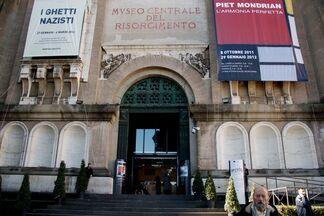 Archè - Bendini, Boille, Mariani, Turcato. Complesso del Vittoriano, Rome, installation view