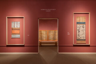 Calligraphic Abstraction, installation view