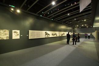 Rasti Chinese Art at International Antiques Fair 2015, installation view