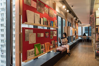 Slavs and Tatars   Free Parking: Art Libraries from Elsewhere, installation view