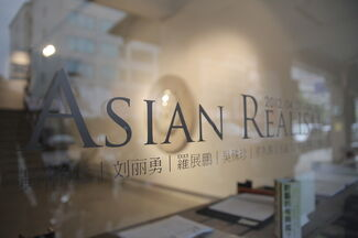 「Asian Realism」-Stare and vanishing, installation view