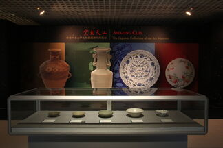 Amazing Clay: The Ceramic Collection of the Art Museum, installation view